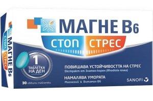 Магне Б6 (Magne B6) Стоп Стрес таблетки x30